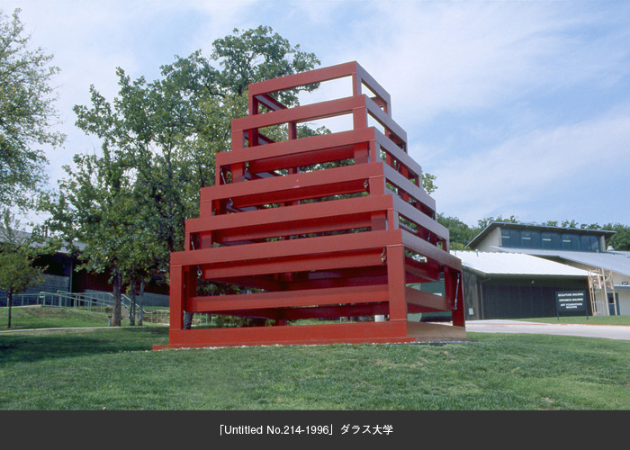 「Untitled No.214-1996」ダラス大学