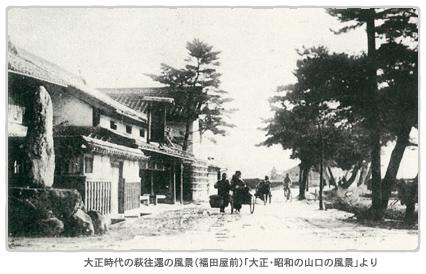 yomoyama001.jpg