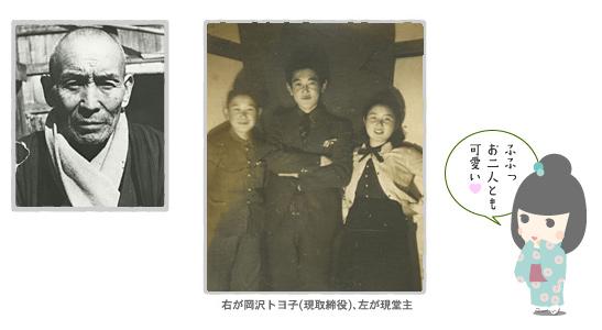 yomoyama002.jpg