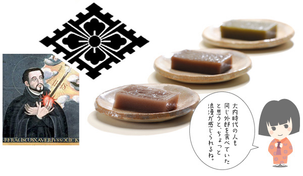 yomoyama007.jpg