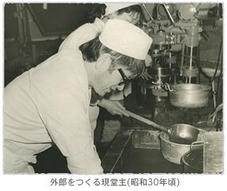 mihoriohanashi03.jpg