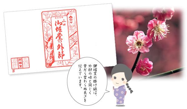 yomoyama005.jpg