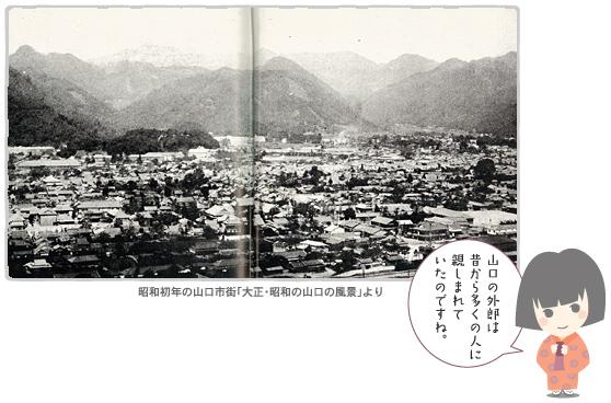 yomoyama006.jpg